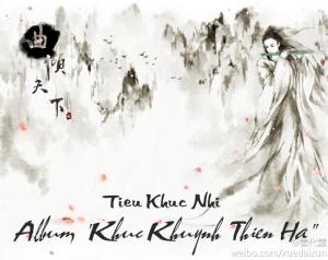 Tieu Khuc Nhi