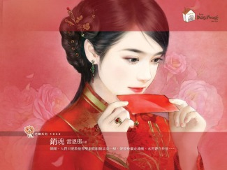 illustration_painting_artwork_of_Chinese_beauty_in_ancient_costume_bi41032